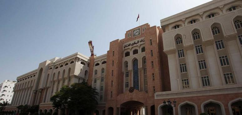 Oman cuts salaries of new civil servants by up to 23%