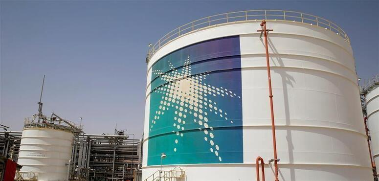 Saudi Aramco has discovered two new oil, gas fields