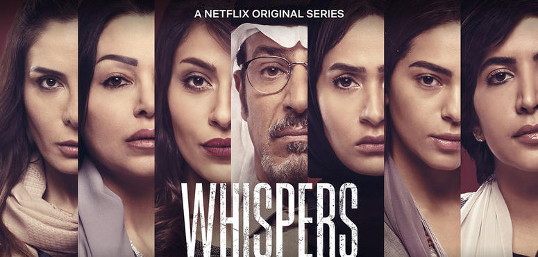 Netflix's first Saudi thriller series to hit screens on June 11
