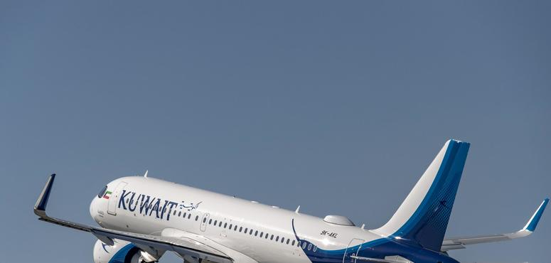 Kuwait Airways confirms plans to lay off 1,500 foreign employees