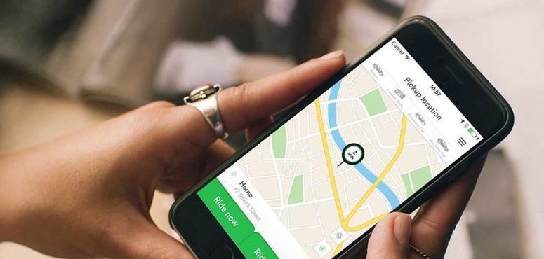 Careem launches multi-purpose 'Super App'