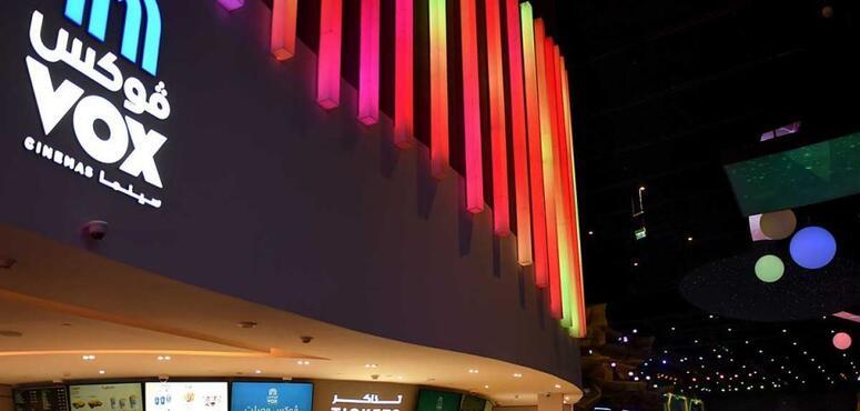 Majid Al Futtaim to re-open Vox cinemas, Magic Planet in RAK and Sharjah