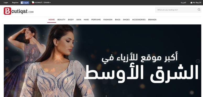 Kuwait luxury retailer Boutiqaat hires Citigroup to explore strategic options