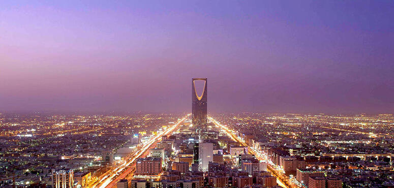 Saudi Arabia launches campaign to encourage domestic tourism