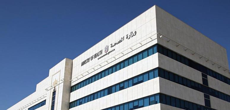Covid-19: All UAE government employees to return to offices on July 5