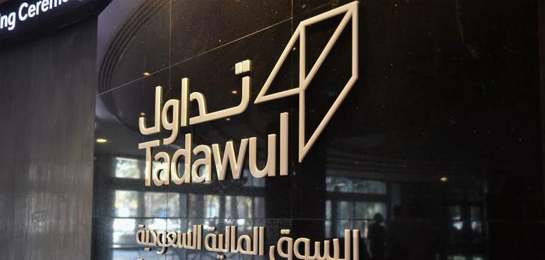 Amlak International completes IPO with retail coverage at 2,690%