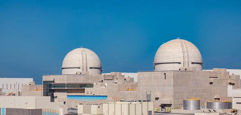 UAE completes Unit 2 of Barakah Nuclear Energy Plant