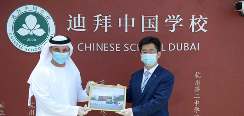First overseas Chinese school to open in Dubai