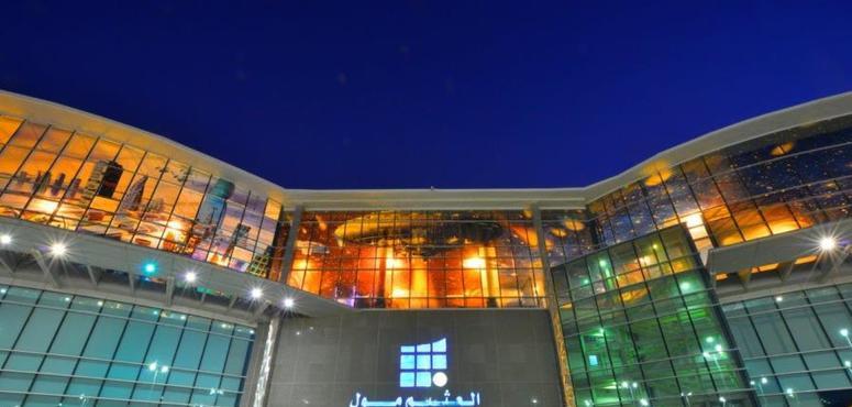 Saudi Arabia's Al Othaim family said to plan IPO for malls unit