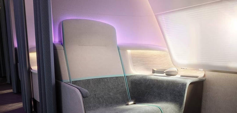Video: The future of post pandemic business class - your own room