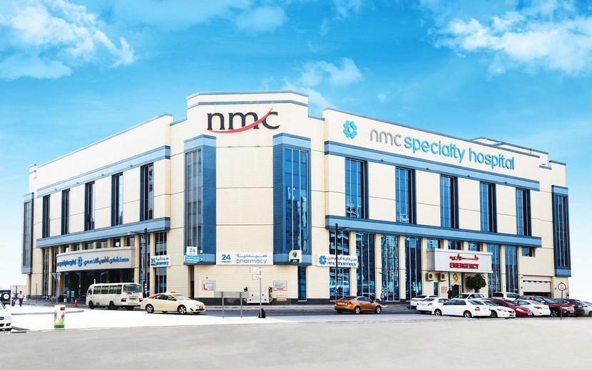 London Stock Exchange watchdog launches probe into UAE's NMC Health