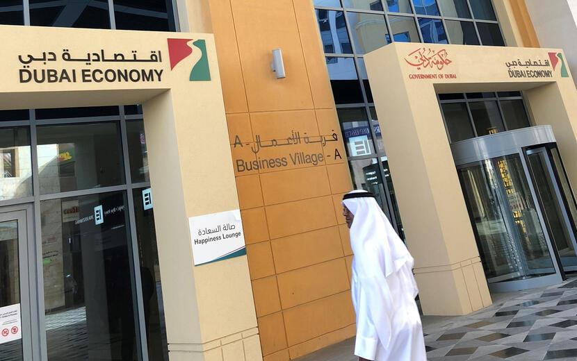 Dubai consumer confidence rises to three-year high amid virus rebound