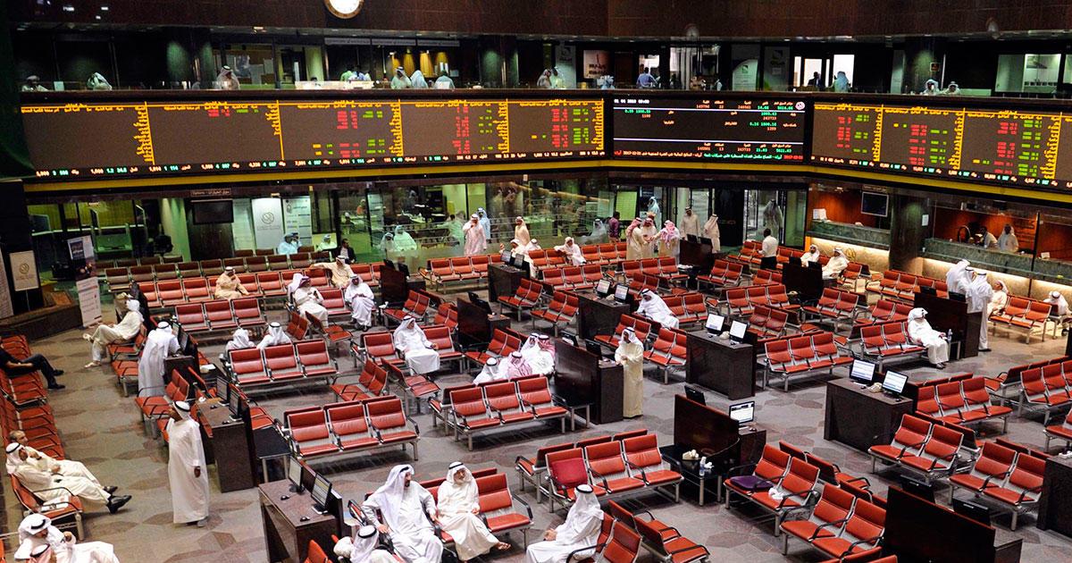 Image of article 'Boursa Kuwait modifies security circuit breaker amid coronavirus pandemic'