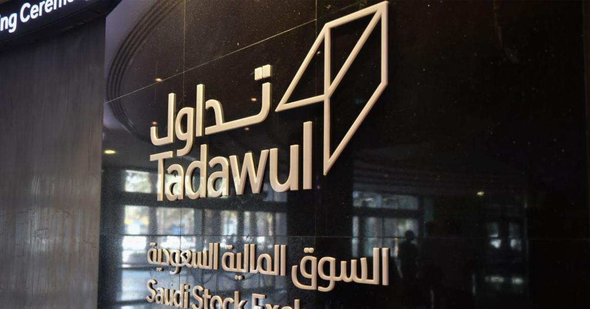 Tadawul to launch exchange-traded derivatives on August 30