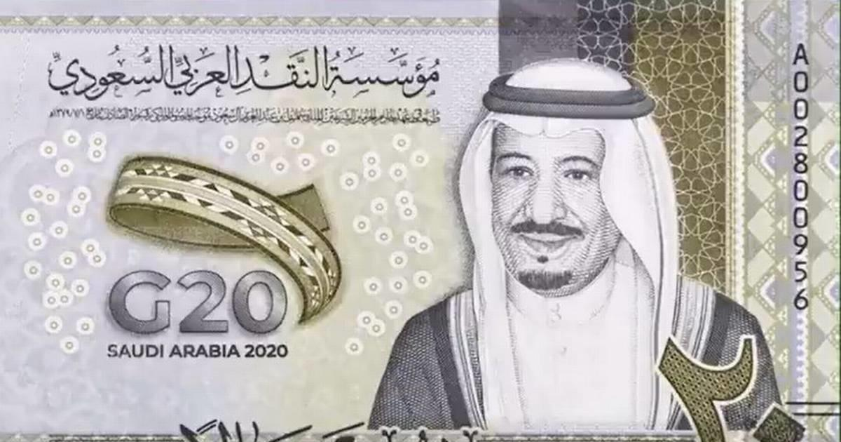 India complains to Saudi Arabia over G20 banknote