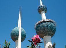 Kuwait cenbank sees interest rates as 'suitable'