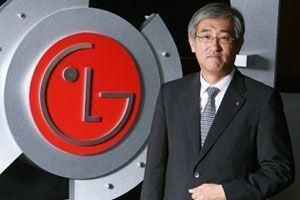 LG promises to slash costs with network monitors