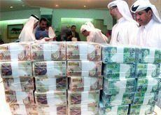 Qatar's Masraf profits up on financing and fees