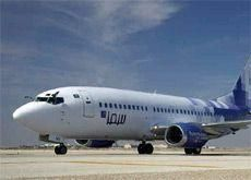 Sama Airlines announces free ticket promotion