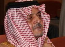 Saudi foreign minister recovering from spine surgery