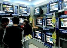 Bahrain national television to get revamp
