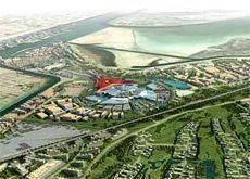 Aldar, National Catering Company form joint venture
