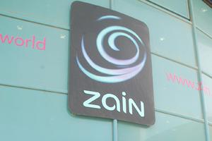 Zain Ghana gains $160 million funding