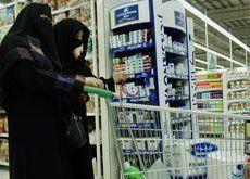Health inspectors shut 27 food retailers in Saudi city