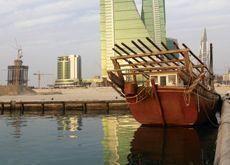 Bahrain rising