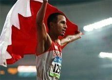 Bahrain's Ramzi 'stripped of gold medal' - report