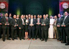 Enter the CME awards