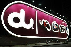 Du launches special offer for BlackBerry users