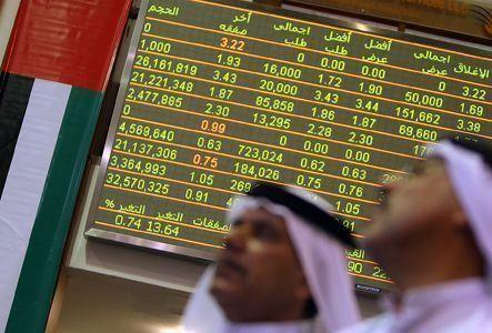 Dubai index ends six-session losing streak