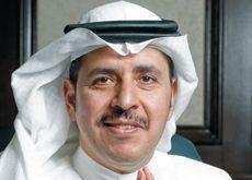 Steering Bahrain's future