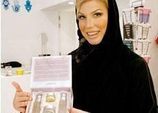 Canadian Muslim creates 'halal' cosmetics line