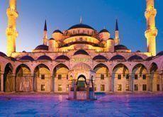 Islamic finance steps up