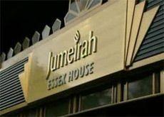 Dubai real estate boss killed in luxury NY hotel