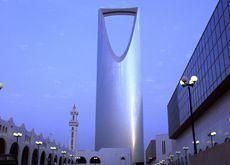 Saudi's Kingdom Tower evacuated after bomb hoax