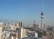 Kuwait lenders mull $7bn 'stability' fund - paper