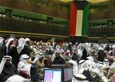 Kuwait approves bill to curb stock market 'shady deals'