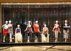 UK discount chain Matalan opens first Dubai store