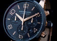 Montblanc eyes further Gulf growth
