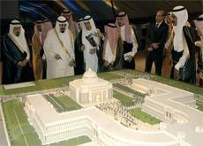 Vision signs $349m contract for Riyadh university