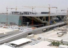 $1.2bn Qatar conference centre slated for 2011