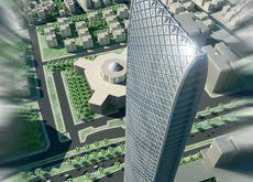 The Riyadh Tower