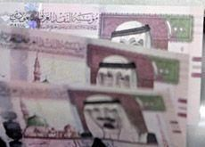 Saudi economy predicted to shrink by 1.2% in 2009