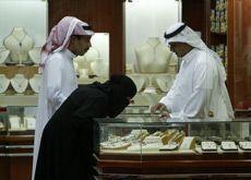 Saudi retail sales seen at $97bn by 2013