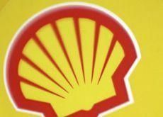 Saudi/Shell JV says 2 Empty Quarter zones give gas