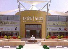 SouqExtra! eyes 75 new outlets in expansion plan