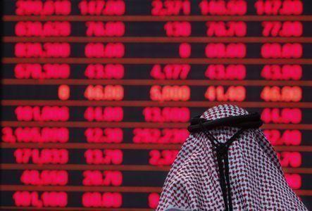 Saudi index ends lower; petchems slide